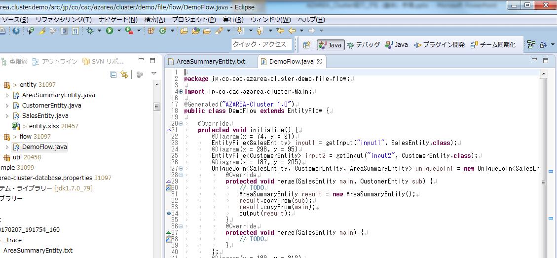 Javaで容易に開発可能