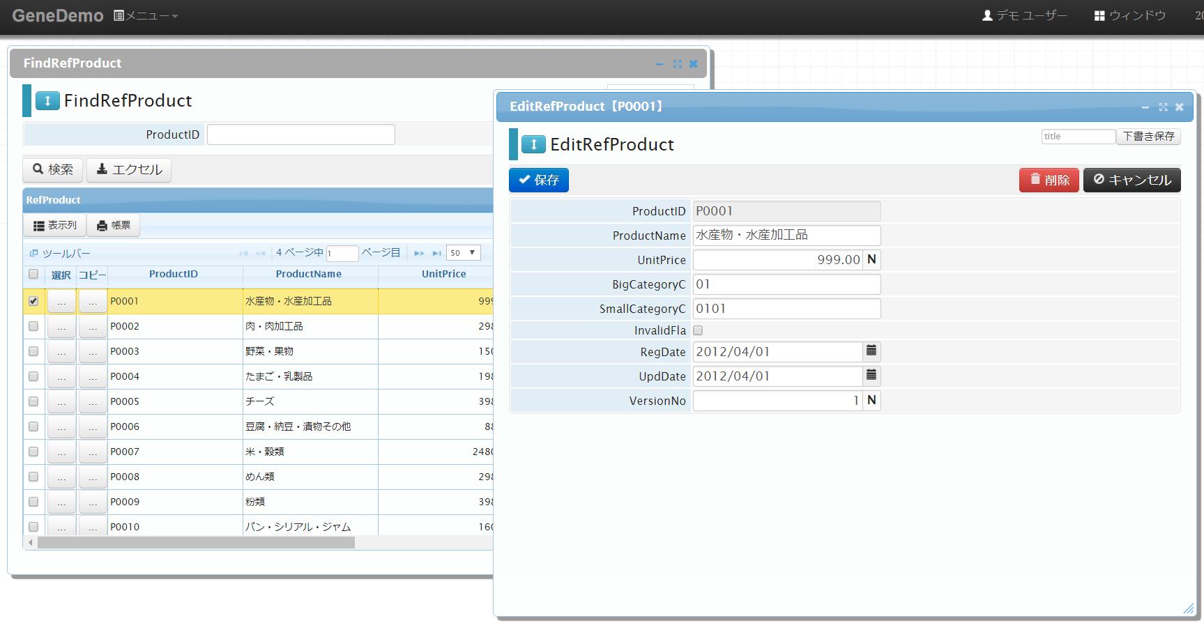 生成されるWeb画面はSPA(Single Page Application)
